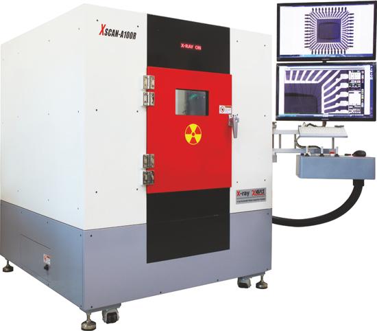 Системы неразрушающего рентгеновского контроля xAvis XScan-A